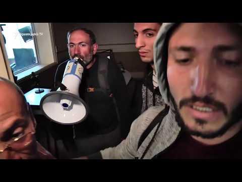 Նիկոլ Փաշինյանը իր աջակիցների հետ մուտք գործեց Հանրային ռադիո - DomaVideo.Ru