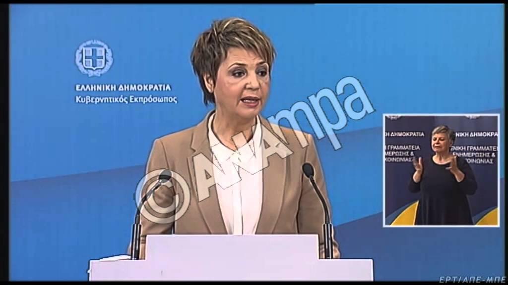 Όλγα Γεροβασίλη: Κανένα σενάριο πρόωρων εκλογών ή οικουμενικής κυβέρνησης