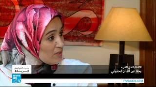 1 نتائج الانتخابات في المغرب: مواجهة مفتوحة بين الحرية