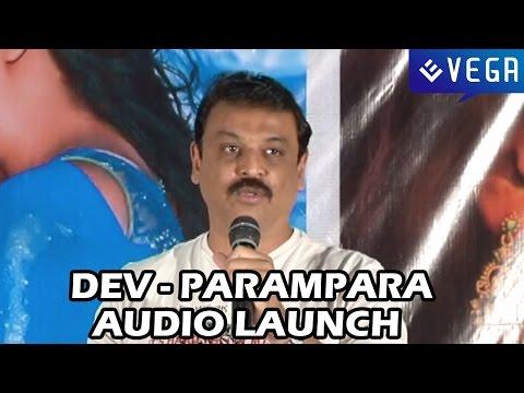 Dev - Parampara Telugu Movie Audio Launch - Charmi