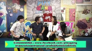 Play Gang Boys Meet Girls 1 November 2013 - Thai Talk Show