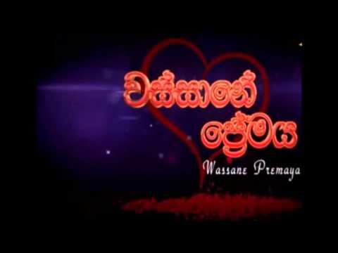 Wassane Premaya