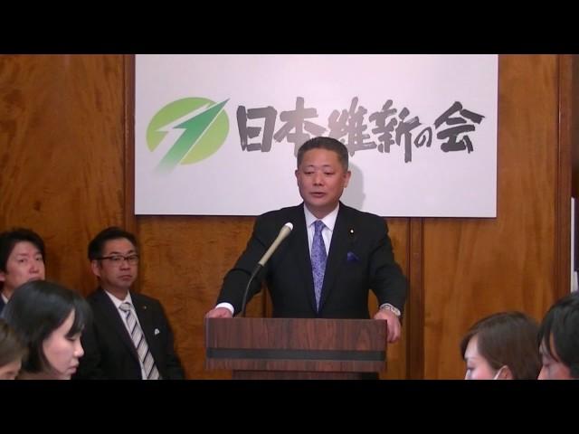 2017年2月7日(火) 馬場伸幸幹事長 定例会見
