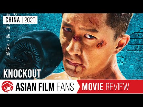 Knockout – A Family Drama that TKO's All Opposition | China 2020 | Review