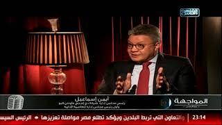 فتح الله فوزي: دور الدولة منظم للصناعة ومتابع لأداء السوق وتدخل عند اللزوم