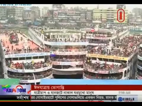Bus train not leaving on time, huge crowd at launch terminal (15-06-2018)