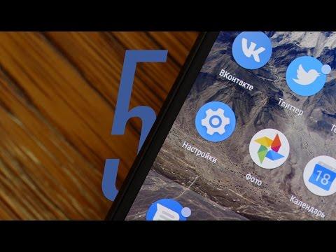 5 главных нововведений Android «O» 8.0 (видео)