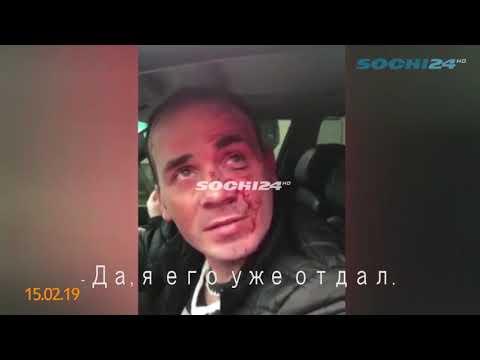 Продолжение дела о избиении инвалида в Сочи