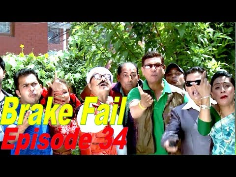 (Brake Fail,  Full Episode 34 - Duration: 36 minutes.)