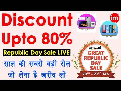 Amazon Great Republic Day Sale LIVE🔥 - Upto 80% Discount on Online Shopping | Buy mobile, laptop etc