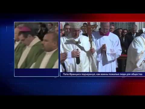 Папа Франциск подчеркнул, как важны пожилые люди для общества (видео)