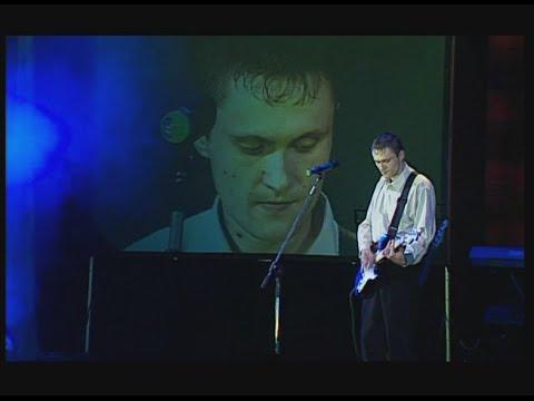 """Андрей Ковряков """"Жёлтые листья"""" (2003)"""
