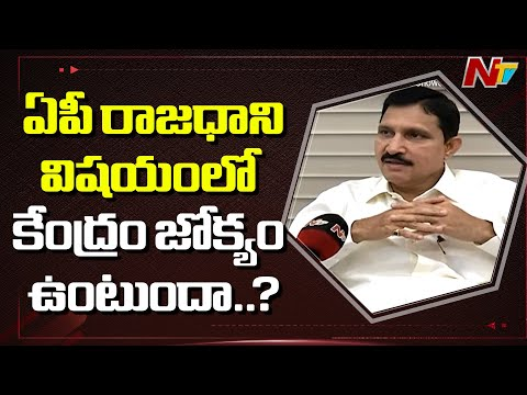 Will Centre Interfere In AP Three Capitals Issue?   Sujana Chowdary Face To Face