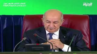 الخطاب الكامل لرئيس الجمهورية السيد عبد المجيد تبون خلال اجتماع الحكومة بالولاة