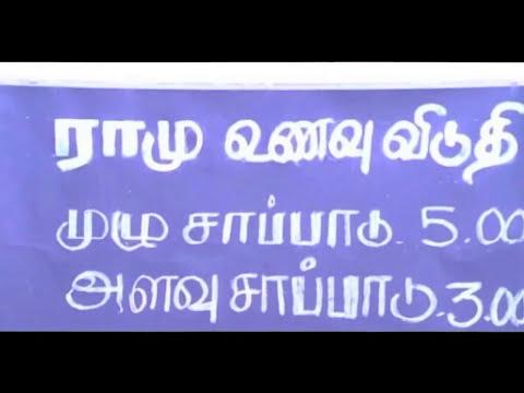 Video Food Eating Comedy  SV Sekar, Murali - Tamil download in MP3, 3GP, MP4, WEBM, AVI, FLV January 2017