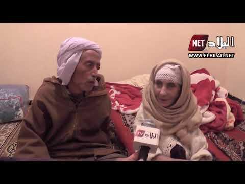 الجلفة: زوجان مسنان يعيشان تحت خط الفقر يناشدان السلطات بإسكانهما في الطابق الأرضي