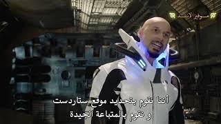 فلم أكشن الخيال العلمي مترجم #1