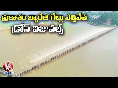 Drone Visuals: Vijayawada Prakasam Barrage All 70 Gates Lifted   V6 News