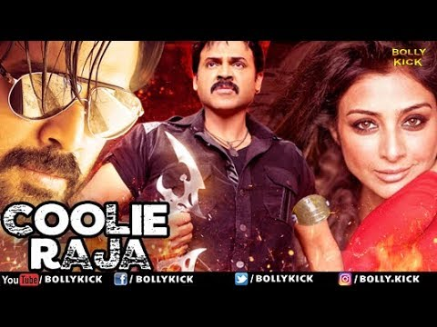 Hindi Movies | Coolie Raja Full Movie | Hindi Dubbed Movies 2019 Full Movie | Venkatesh Movies