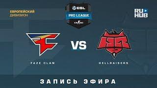 FaZe vs HellRaisers - ESL Pro League S7 EU - de_cache [yXo, ceh9]
