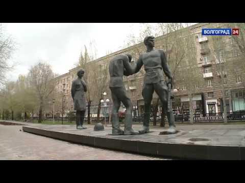 Памятники героям Великой Отечественной войны в Волгограде. Часть 1