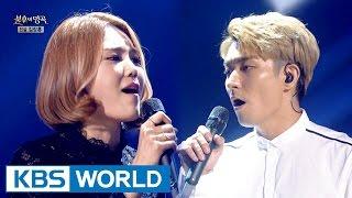 Kim Yeonji - Sad Gift   김연지 - 슬픈 선물 [Immortal Songs 2 / 2016.11.05]