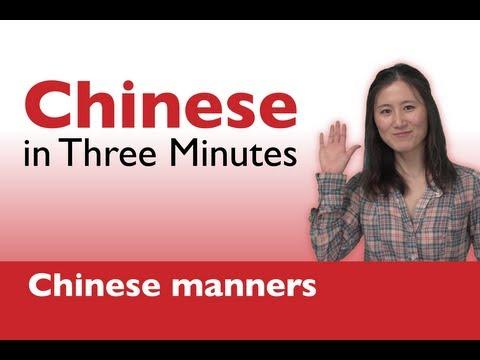Danke und Bitte auf Chinesisch