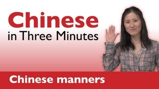 Chinese language : 'Thank you' and 'you're welcome'
