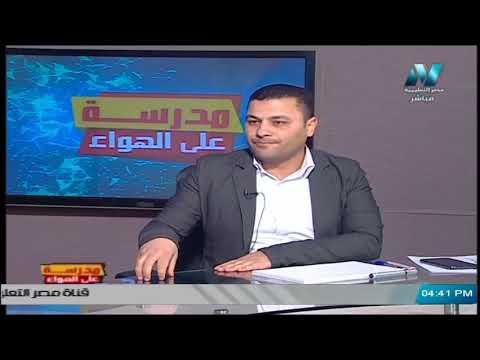 لغة عربية  الصف الثالث الإعدادي 2020 (ترم 2) الحلقة 2  - نصوص : سفينة  نوح (عليه السلام)