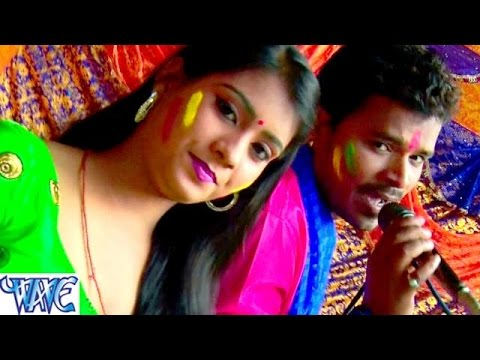 Video होलिया में छौड़ी भतार खातीर रुसल बिया - Rang Dale Da Holi Me - Pramod Premi - Bhojpuri Hit Holi Songs download in MP3, 3GP, MP4, WEBM, AVI, FLV January 2017