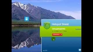 Установка программы Hotspot Shield