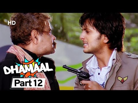 Dhamaal - Superhit Comedy Movie - Sanjay Mishra - Riteish Deshmukh #Movie In Part 12