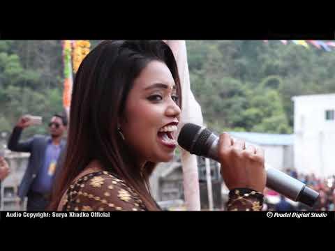 (शान्तिश्री परियारको ग्वालिचौर बाग्लुङमा धमाका    Shanti shree pariyar Live @ Baglung - Duration: 14 minutes.)