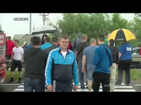 Поблизу Рівного на годину перекрили рух трасою Київ-Чоп [ВІДЕО]