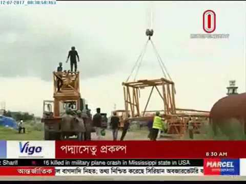 Delay in Padma Bridge project (12-07-2017)