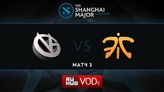 VG vs Fnatic, game 3