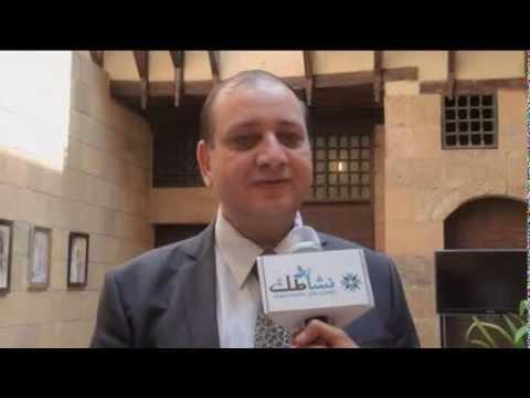 كلمة الدكتور خالد رئيس قطاع المشروعات بمكتبة الإسكندرية عن معرض طه حسين