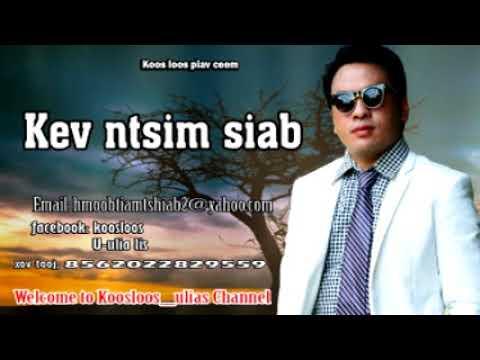 Kev ntsim siab 8/21/2018 (видео)