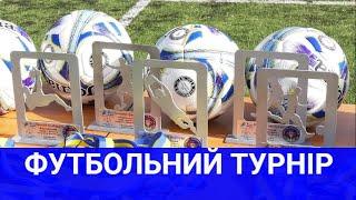 Кубок єднання-2021: У Хмельницькому визначилися переможці