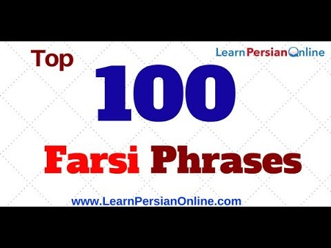 Top 100 Farsi Phrases