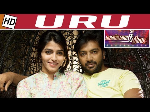 Uru Movie Review | Dhansika, Kalaiyarasan | Vicky Anand | Vannathirai | Kalaignar TV