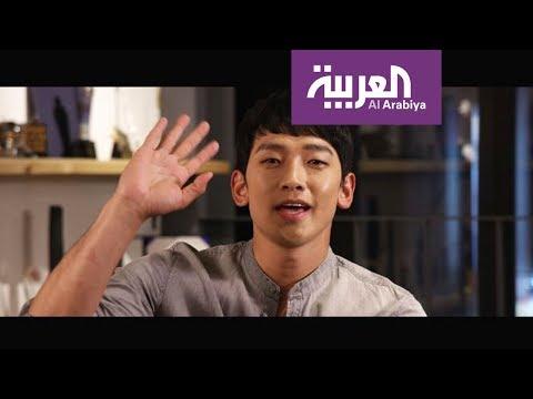 العرب اليوم - شاهد : إعلان لقاء الفنان الكوري