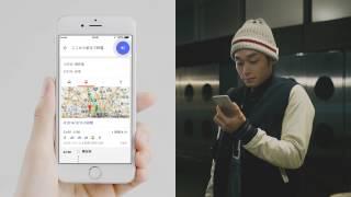 Google アプリ:「帰りたい」篇 PC