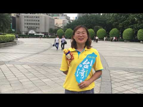 I will take you to everywhere of Taiwan-Dive into My Hometown - Tour guide creative video vote