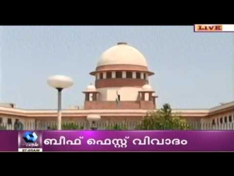 Mohammed Nisham s Bail Plea In Supreme Court Today 09 October 2015 10 41 AM