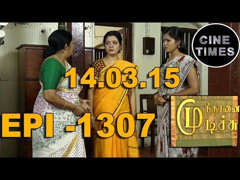 Mundhanai Mudichu 14-03-2015 Sun tv Serial 14th March 2015  Episode 1307  Watch Mundhanai Mudichu Serial Online