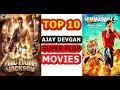 TOP 10 AJAY DEVGAN FLOP MOVIES || ALL TIME SUPER FLOP MOVIES ||2017