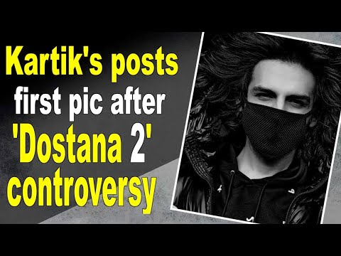 Kartik Aaryan posts first picture after Dostana 2 controversy