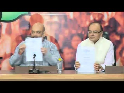 Joint Press Conference by Shri Amit Shah & Shri Arun Jaitley at BJP HQ : 09.05.2016