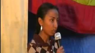 Reeyot Alemu Poem: It Is Possible In Ethiopia Too ይቻላል